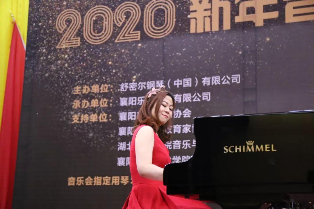 活动回顾   2020新春音乐会 点燃襄阳夜